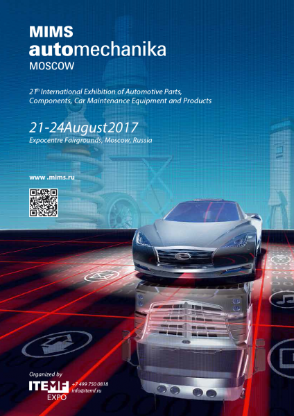 MIMS - Automechanika Moscow 2017
